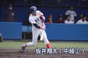 秋季1部リーグ戦  CL 2節目(白鷗大学戦)試合結果