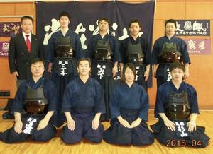 Kyousyoku600x435
