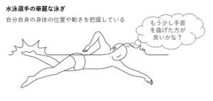 0825daisuke01