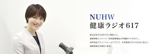 Matsuura_5