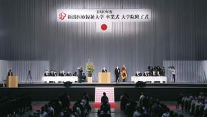 2020年度 卒業証書授与式