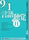 20080831_leaflet1pdf