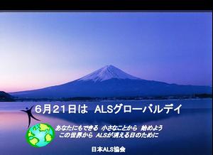 Gd_fuji_o