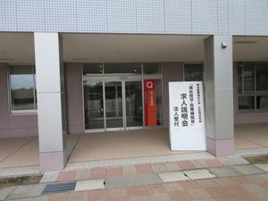 Img_0473