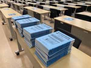 社会福祉士国家試験 受験申込始まる