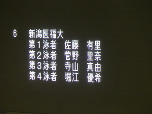 P1020780
