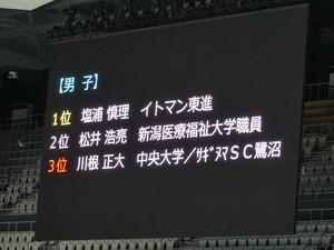 P1490536