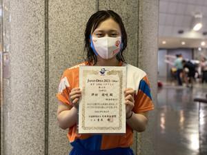 入賞者の紹介 ~ジャパンオープン2021~