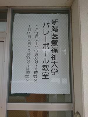 Dsc_8564_3